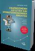 Εφαρμοσμένη Λογιστική και Χρηματοοικονομική Ανάλυση (3D εξώφυλλο)