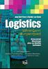 Logistics μάνατζμεντ & στρατηγική