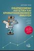 Εφαρμοσμένη Λογιστική και Χρηματοοικονομική Ανάλυση