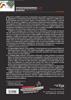 Χρηματοοικονομική Διοίκηση-2η έκδοση