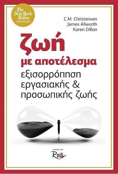Picture of Open Your Mind - Ζωή με αποτέλεσμα