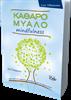 Καθαρό Μυαλό Mindfulness - nova προνόμια
