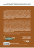 Picture of Χημεία και Βιοχημεία - Ωρίμανση και Βελτίωση των Οίνων